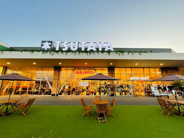 TSUTAYA 平須店