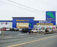 WonderGOO TSUTAYA 江戸崎店