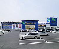 WonderGOO TSUTAYA 常陸大宮店