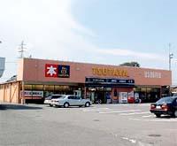 TSUTAYA 宇都宮鶴田店