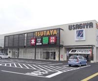 TSUTAYA 宇都宮テクノ店