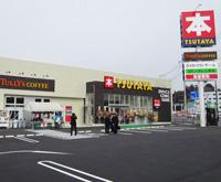 TSUTAYA 作新学院前店