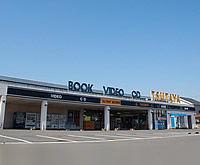 TSUTAYA 今市店