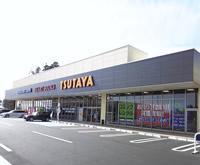 TSUTAYA 400号西那須野店