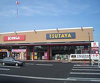 TSUTAYA 益子店