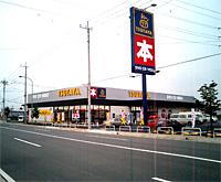 TSUTAYA 箱田店