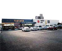 TSUTAYA 片貝店
