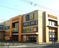 TSUTAYA 17号北浦和店