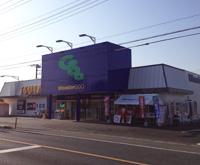 WonderGOO TSUTAYA 鴻巣店