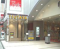 TSUTAYA 川越モディ店