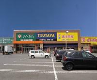 TSUTAYA 蓮田関山店