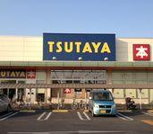 TSUTAYA 幸手店