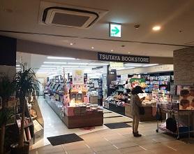TSUTAYA BOOKSTORE ふじみ野店