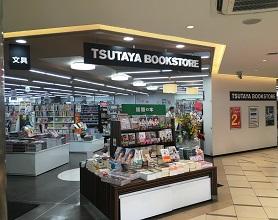 TSUTAYA BOOKSTORE ビーンズ西川口店