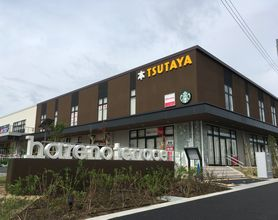 TSUTAYA ハレノテラス東大宮店