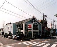 TSUTAYA 朝霞店