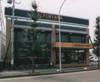 TSUTAYA 久喜店