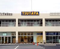 TSUTAYA 三芳藤久保店
