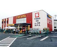TSUTAYA 狭山店