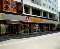 TSUTAYA 新所沢店