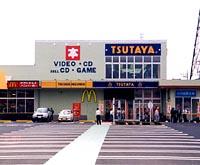 TSUTAYA 嵐山店