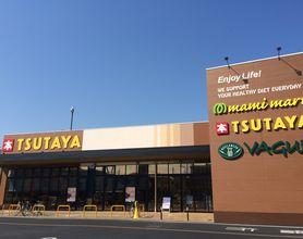 TSUTAYA 坂戸八幡店