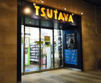 TSUTAYA さいたま新都心店