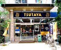 TSUTAYA 北朝霞店