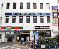 TSUTAYA 東武みずほ台店