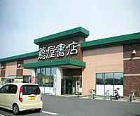 蔦屋書店 熊谷店