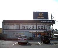 TSUTAYA 蓮田店