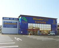 WonderGOO TSUTAYA 入間店