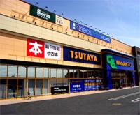 WonderGOO TSUTAYA 越谷店