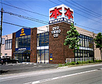 TSUTAYA おゆみ野店