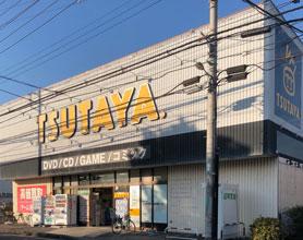 TSUTAYA 咲が丘店
