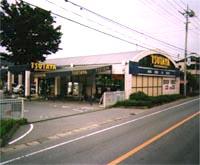 TSUTAYA 北柏店