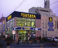 TSUTAYA 天王台店