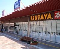 TSUTAYA 館山店