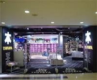 TSUTAYA 成田空港第1ターミナル店
