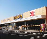 TSUTAYA 仁戸名店