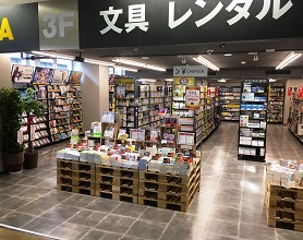 TSUTAYA 柏駅前店