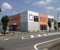 TSUTAYA 四街道店