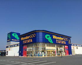 WonderGOO TSUTAYA 千葉ニュータウン牧の原店
