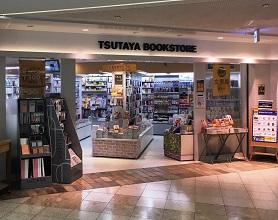 TSUTAYA BOOKSTORE RedWall店