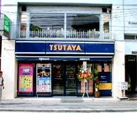 TSUTAYA 矢向店