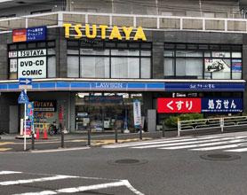 TSUTAYA 三ツ境駅前店