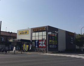 TSUTAYA 日吉本町店
