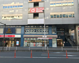 TSUTAYA 東戸塚店