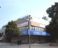 TSUTAYA 瀬谷店