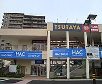 TSUTAYA ライフガーデン綱島店